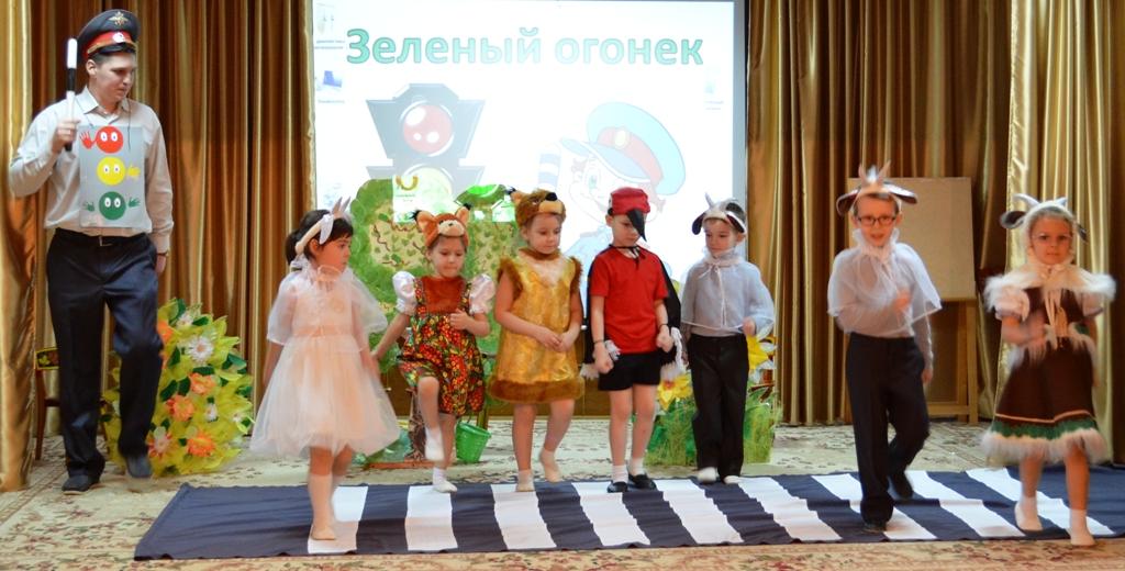 Зеленый огонек областной конкурс